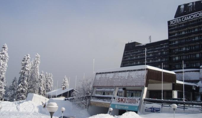 Ski Shool Borovets in winter